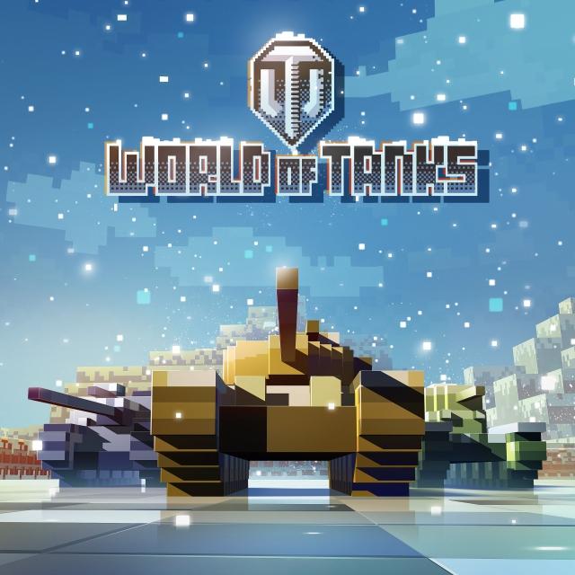 В World of Tanks появится режим «Зимняя битва»