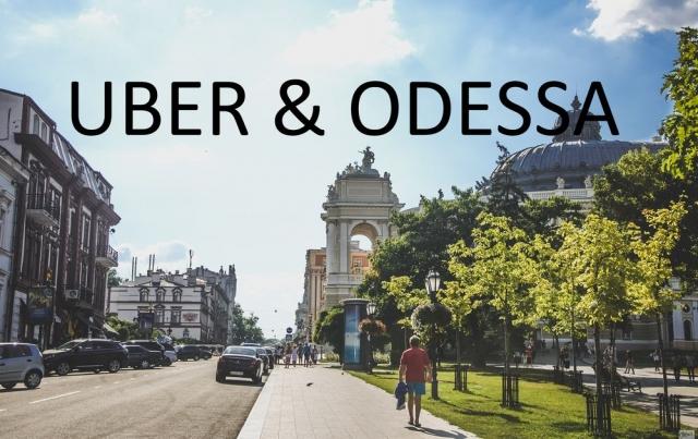 Uber приходит в Одессу и снижает цены в Киеве на uberX