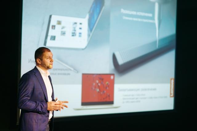 Lenovo представила в Україні флагманський ноутбук YOGA C930