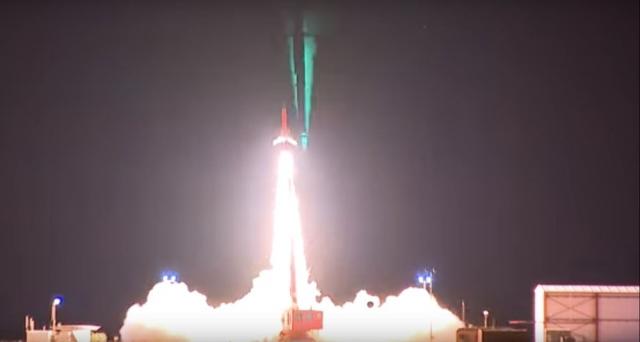 Австралія та США успішно випробували гіперзвукову ракету