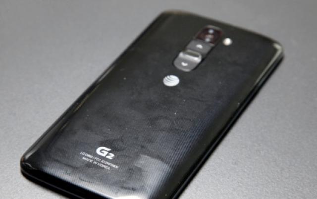 Новый пресс-рендер показал габариты LG G3