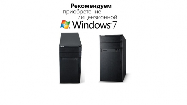 ПК Acer Aspire M1470 (PT.SHJE9.007)