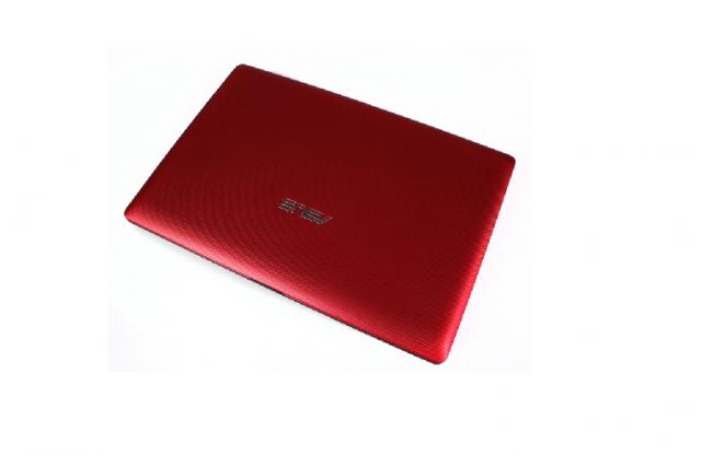 ASUS Eee PC X101CH. Подарочный вариант