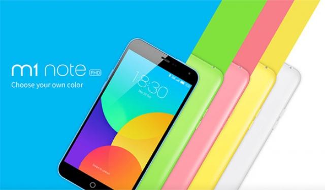 "Meizu представила смартфон M1 Note с 5.5"" дисплеем и ценником $160"