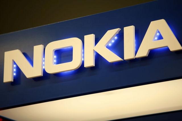 Розкриті специфікації майбутнього флагмана від Nokia