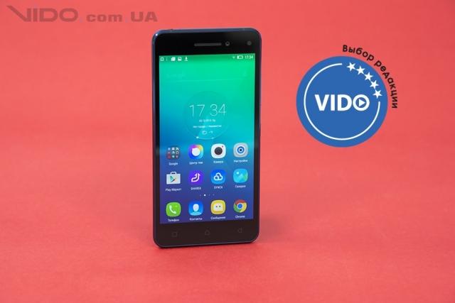 Обзор смартфона Lenovo VIBE S1: металл, стекло – прогресс!