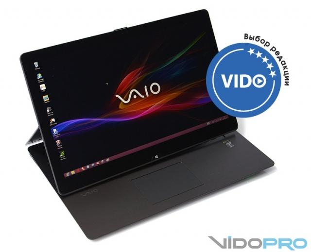 Обзор ноутбука Sony VAIO Fit Multi-Flip 15A: отбрось сомнения