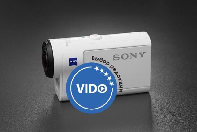 Обзор экшн-камеры Sony HDR-AS300: оптическая стабилизация