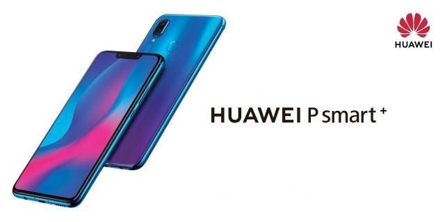 Huawei P smart+ у градієнтному кольорі Iris Purple  встановив рекорд продажів в Україні