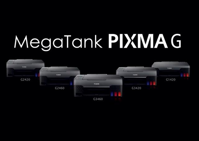 Canon MegaTank PIXMA G. Принтери із системою безперебійного подання чорнил