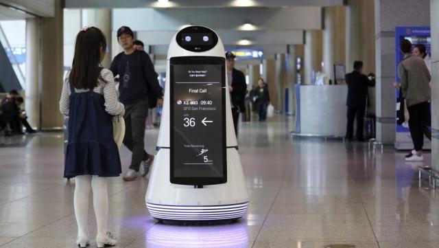 В аеропорті Сеула можна потоваришувати з роботом