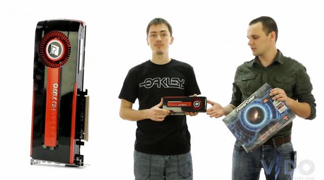 Radeon 7970 – новейший флагман от AMD