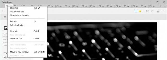 Просочившиеся скриншоты показывают новый браузер Windows 10
