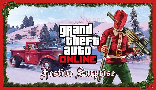 GTA V: Новогодние сюрпризы