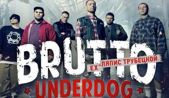life:) дарит билеты на концерт группы BRUTTO