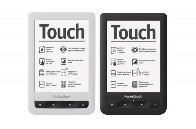Видеорепортаж с презентации PocketBook Touch