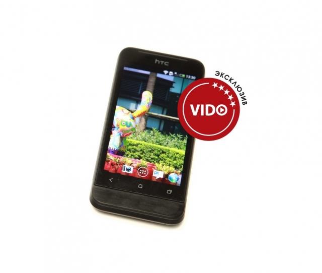 HTC One V. Наследник «Легенды»