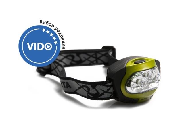 Varta L.E.D. X4 Head Light