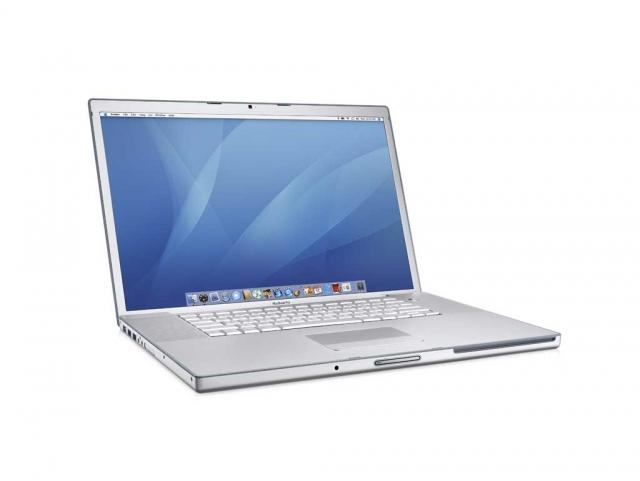 Прекратит ли Apple производство 17-ти дюймовых MacBook Pro?