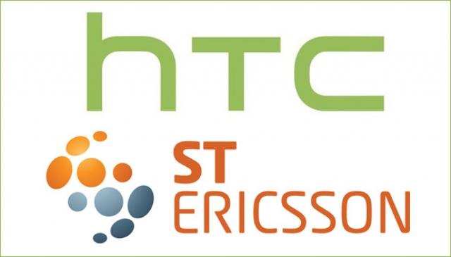 Процессоры от HTC для Low-end смартфонов