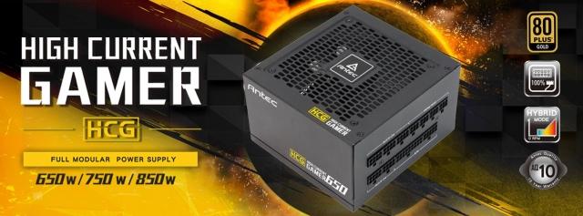 Концепція High Current Gamer від ANTEC для створення потужної комп'ютерної системи