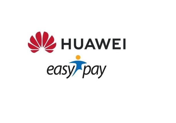 EasyPay стане партнером із запуску NFC-платежів на смартфонах Huawei в Україні!
