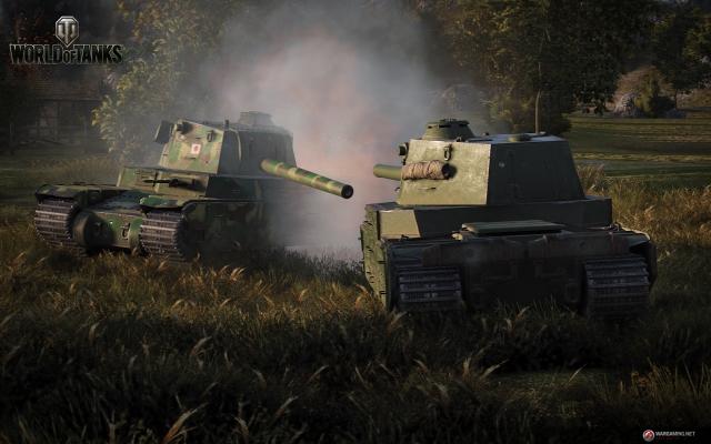 В бой идут японские тяжи