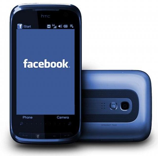 HTC и Facebook работают над новым смартфоном
