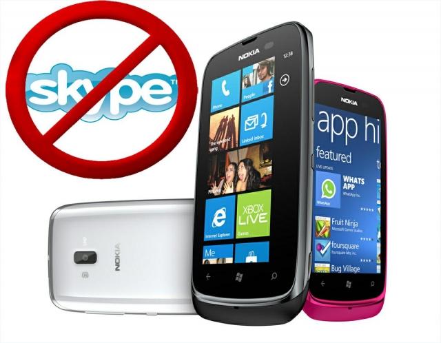 Nokia Lumia 610 остался без Skype