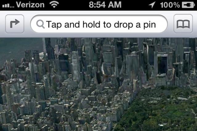 Google Maps на iOS – остались считанные дни?