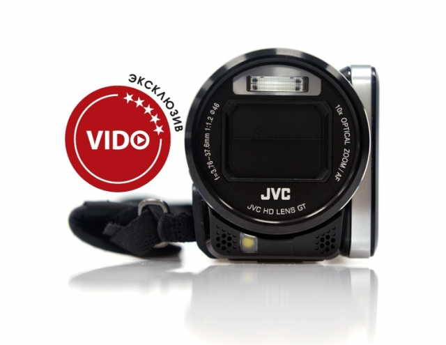 JVC EVERIO GZ-GX1. Full HD для всей семьи