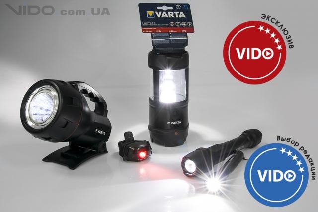 Обзор фонарей VARTA серии Professional Line: для профессионалов своего дела