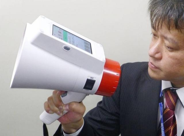 Panasonic випускає мегафон-поліглот для перекладу у реальному часі