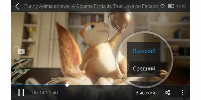 UC Browser 10.8 экономит больше трафика, блокирует рекламу и поддерживает Android 6.0