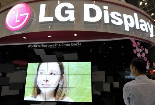 LG создаст гибкий прозрачный 60-дюймовый OLED-дисплей к 2017 году