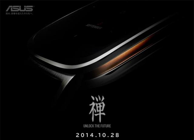 ASUS дразнит поклонников новыми фото Zenfone и Zenwatch