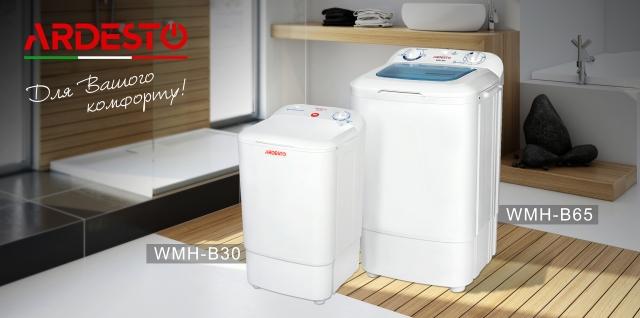 Зручні та невибагливі напівавтоматичні пральні машини Ardesto