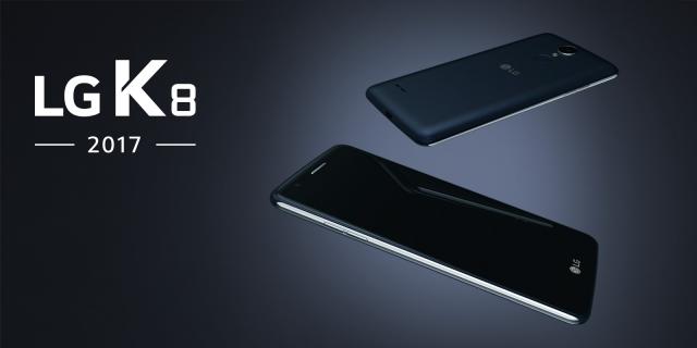Две новые модели смартфонов K Series от LG