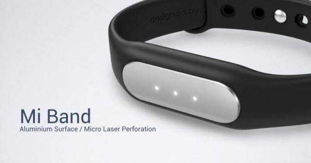 Xiaomi Mi Band: простой и функциональный фитнес-трекер