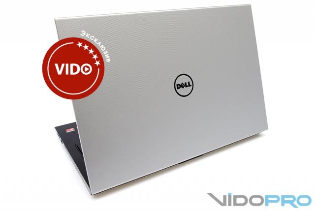 Dell Inspiron 3541: очешуеть!