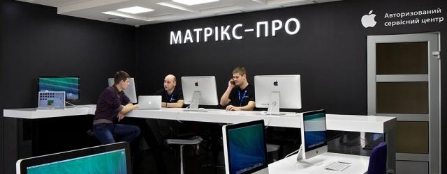 Расширенные программы замены и ремонта Apple