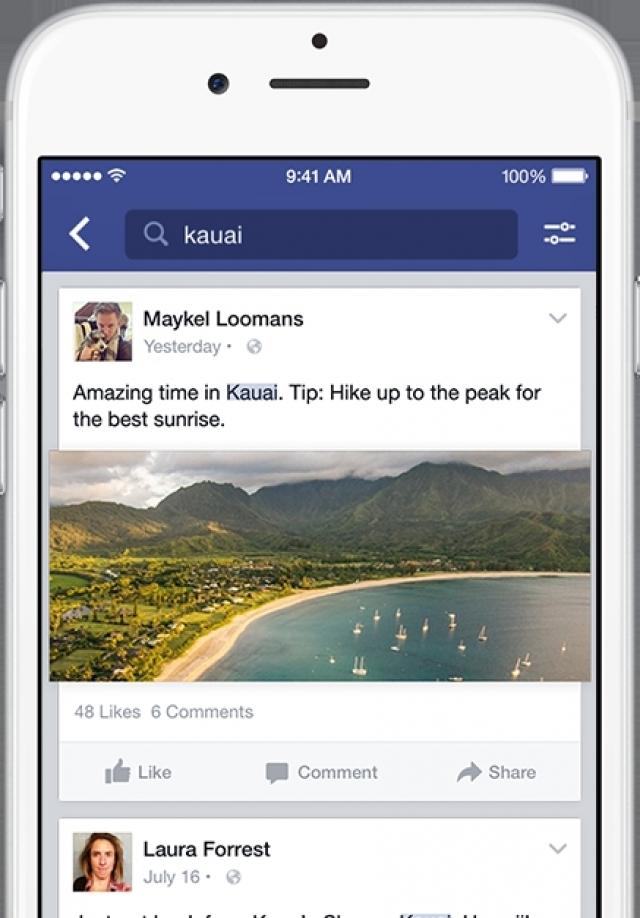 Приложение Facebook для iOS получило новые возможности поиска
