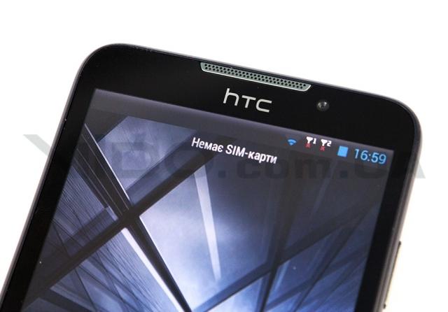 HTC Desire 516c показал средний уровень производительности на бенчмарках