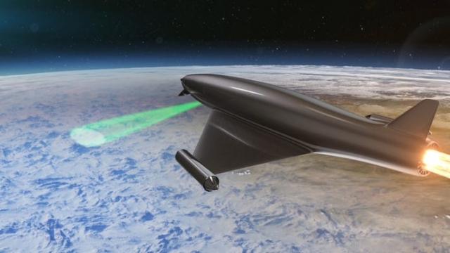 BAE Systems створює концепт лазера, що може перетворити атмосферу в гігантську лінзу