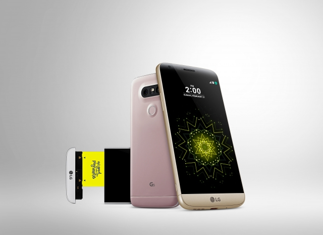 Компанія LG презентувала на MWC 2016 новий флагман LG G5