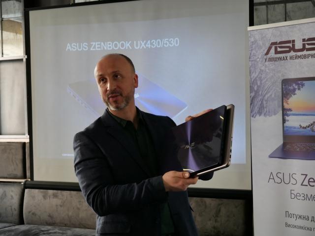 Компания ASUS провела презентацию новых ультрабуков ZenBook
