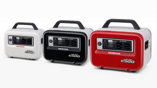 Honda представила новеньке портативне джерело енергії