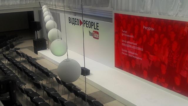 «ВІДЕОPEOPLE 2016»: як відкрити свій канал на YouTube у 2016 році?