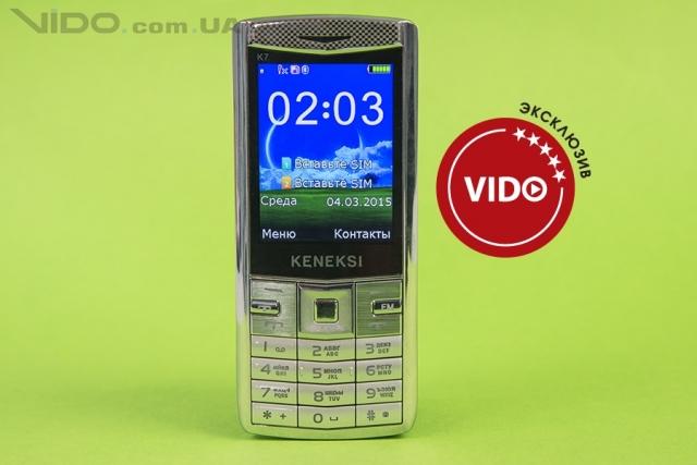 Огляд мобільного телефона KENEKSI K7: вишуканий та ергономічний
