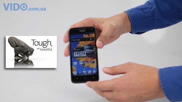 Huawei Ascend D1: Android-смартфон с 4,5-дюймовым экраном и двухъядерным процессором